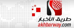 Akhbarway